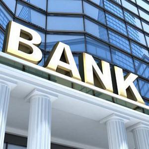 Банки Сандово