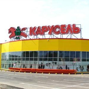 Гипермаркеты Сандово