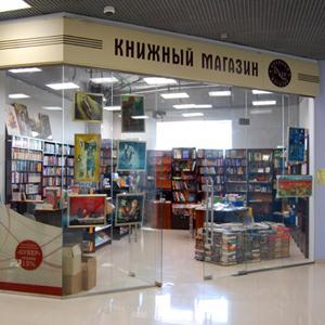 Книжные магазины Сандово