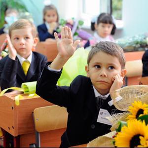 Школы Сандово