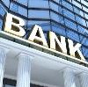 Банки в Сандово