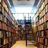 Библиотеки в Сандово