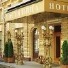 Гостиницы в Сандово