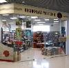Книжные магазины в Сандово