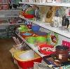 Магазины хозтоваров в Сандово