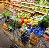 Магазины продуктов в Сандово
