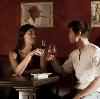 Рестораны, кафе, бары в Сандово