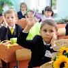 Школы в Сандово