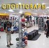 Спортивные магазины в Сандово
