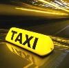 Такси в Сандово